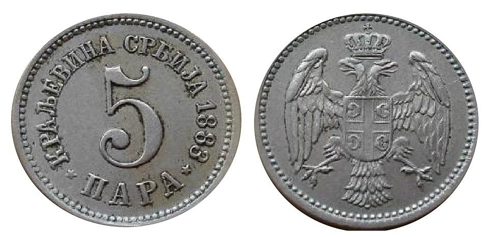 5 пара 1883