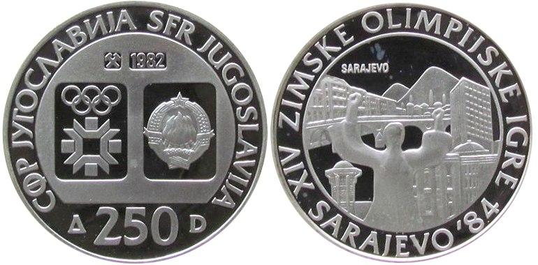 250 динара сребро ОИ Сарајево Сарајево 1982