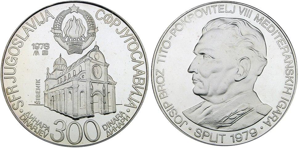 300 динара МИ Сплит 1978