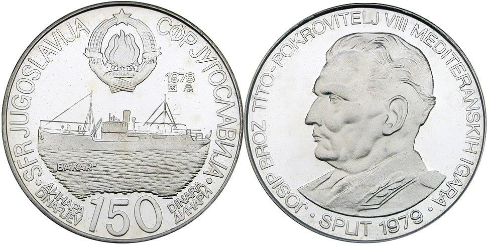 150 динара МИ Сплит 1978