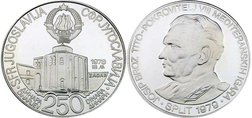 250 динара МИ Сплит 1978