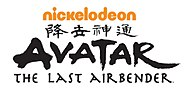 Avatar The Last Airbender Logo.jpg