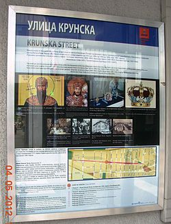 mapa beograda krunska ulica Ulica Krunska — Vikipedija, slobodna enciklopedija mapa beograda krunska ulica