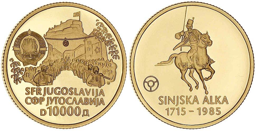 10000 динара Сињска алка 1985