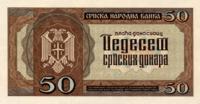 50 srpskih dinara (Srbija 1941-1944)