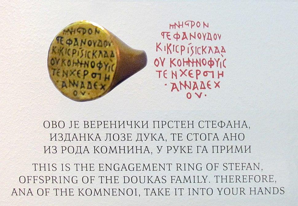 Prsten kraljevica radoslava