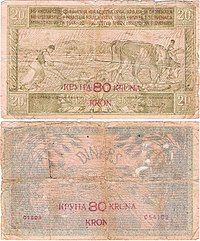 20 динара 80 круна 1919