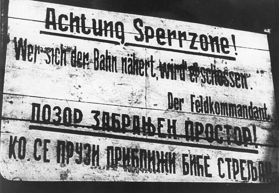 Achtung - Упозорење