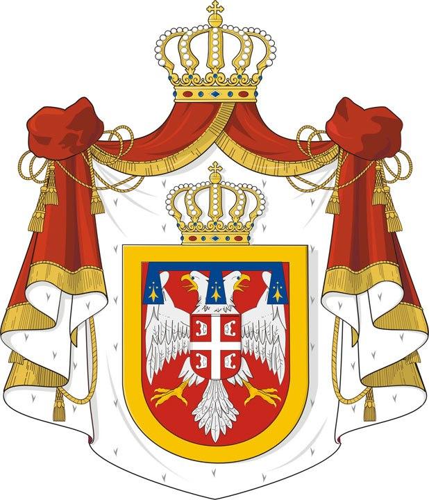 Грб кнеза Михаила А. Карађорђевића