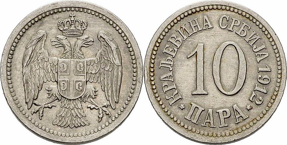 10 пара 1912