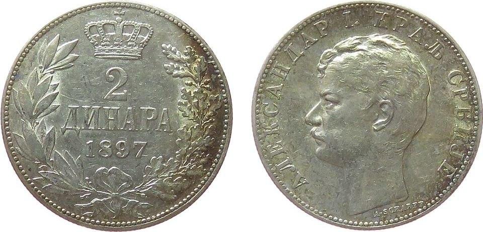 2 динара 1897