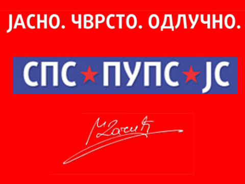 Simbol-SPS-PUPS-JS