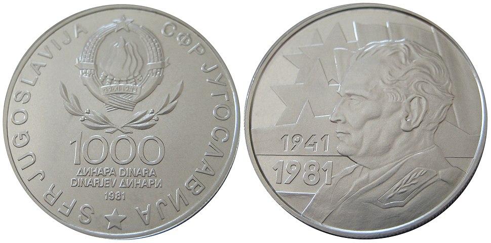 1000 динара 40. година устанка и револуције 1981