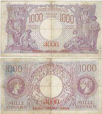 1000 динара 4000 круна