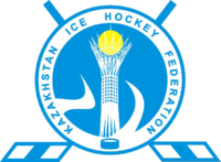 Kazakhstan Ice Hockey Federation Logo.png