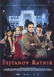 ŠEJTANOV RATNIK 220px-Sejtanov_ratnik