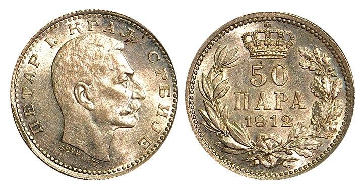 50 пара 1912