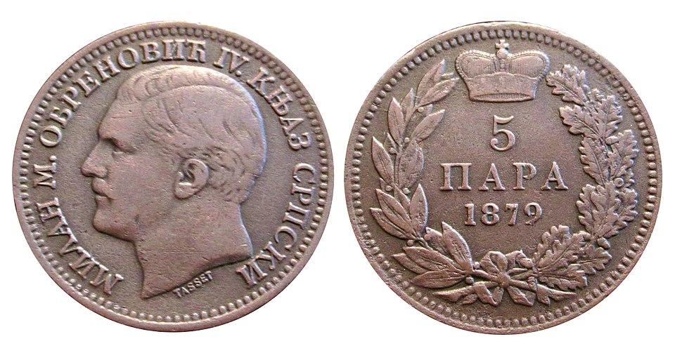 5 пара 1879