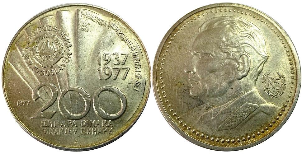 200 динара 85. Титов рођендан и 40. година на чело КПЈ 1977