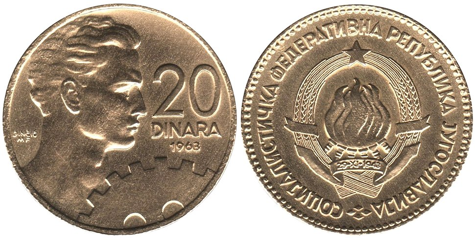 20 динара 1963
