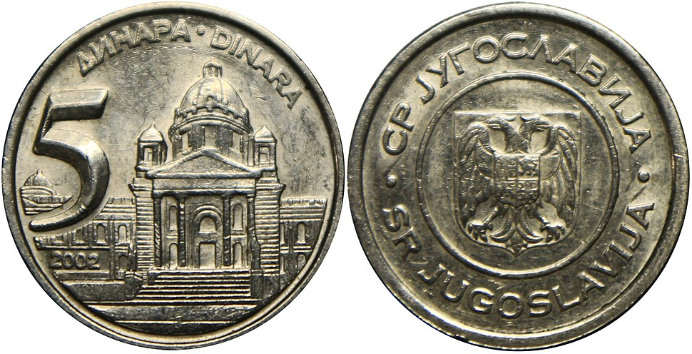 5 динара 2002
