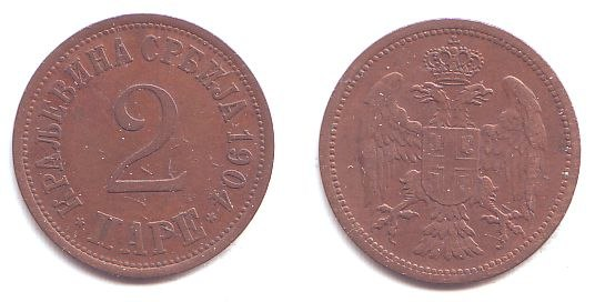 2 паре 1904