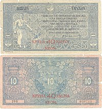 10 динара 40 круна