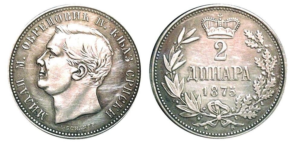 2 динара 1875