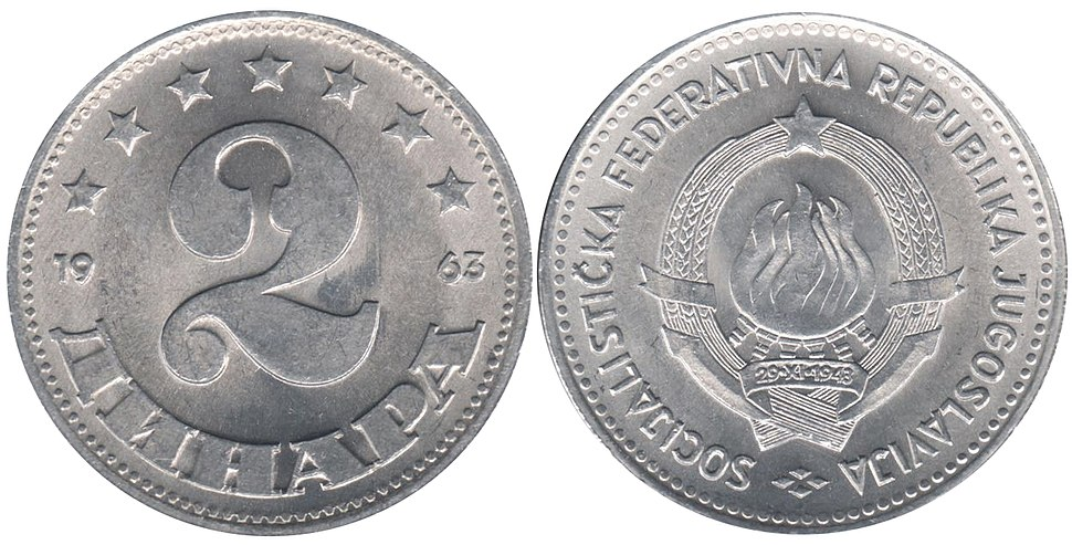 2 динара 1963
