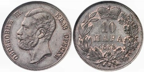 10 пара 1868
