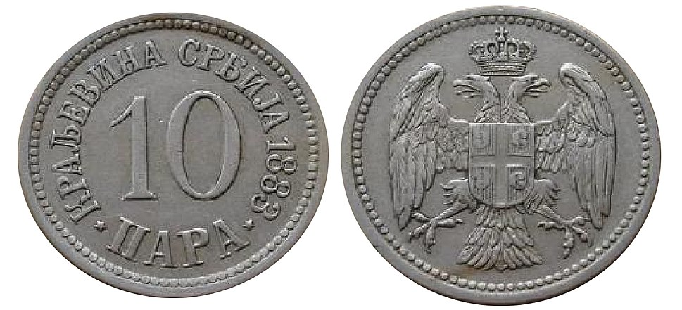 10 пара 1883