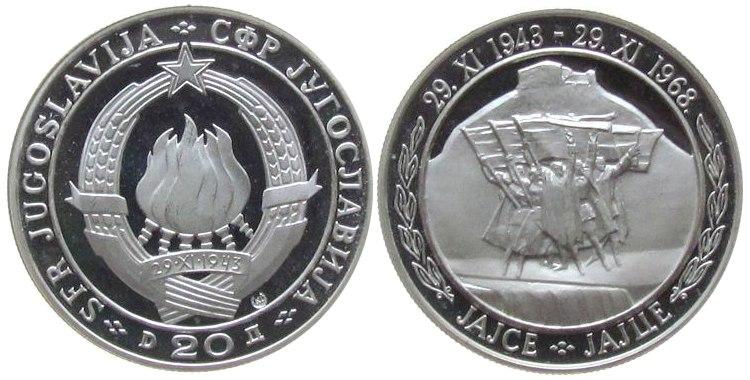 20 динара Друго заседање АВНОЈа 1968