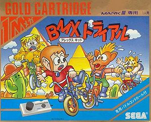 Alex Kidd BMX Trial box art.jpg