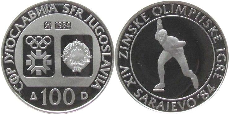 100 динара сребро ОИ Сарајево брзо клизање 1984
