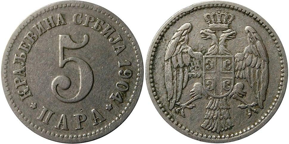 5 пара 1904