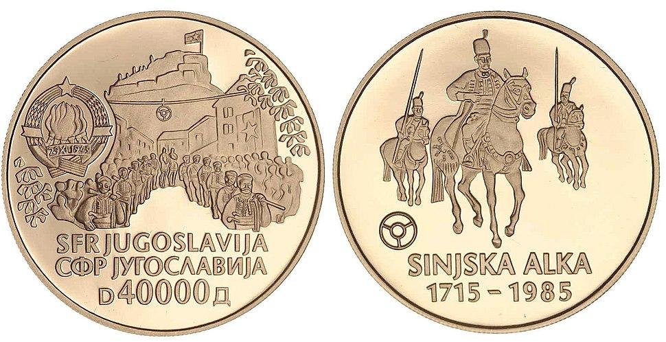 40000 динара Сињска алка 1985