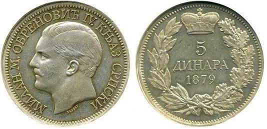 5 динара 1879