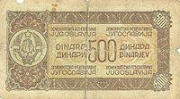 500-dinara-1944-reverse