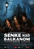 Постер за Србију