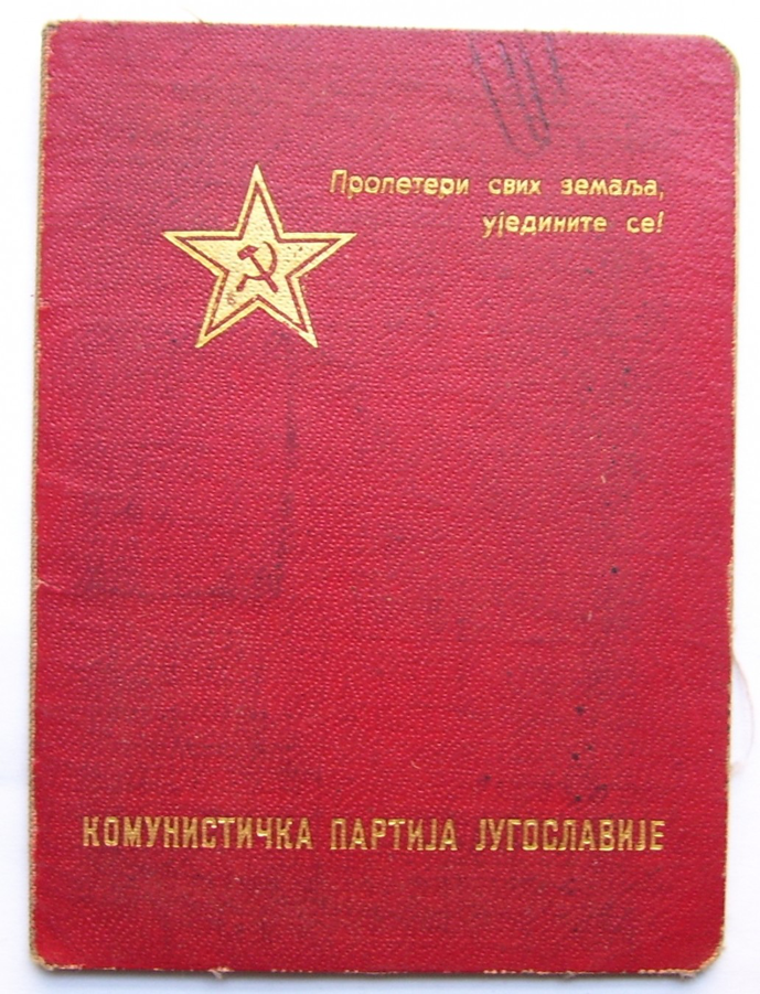 Članska knjižica Komunističke partije Jugoslavije