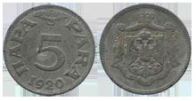 5 пара из 1920
