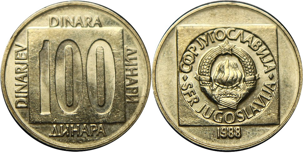 100 динара 1988