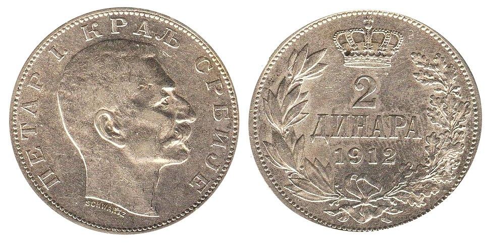 2 динара 1912