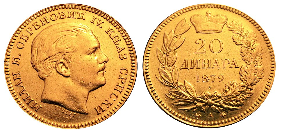 20 динара 1879