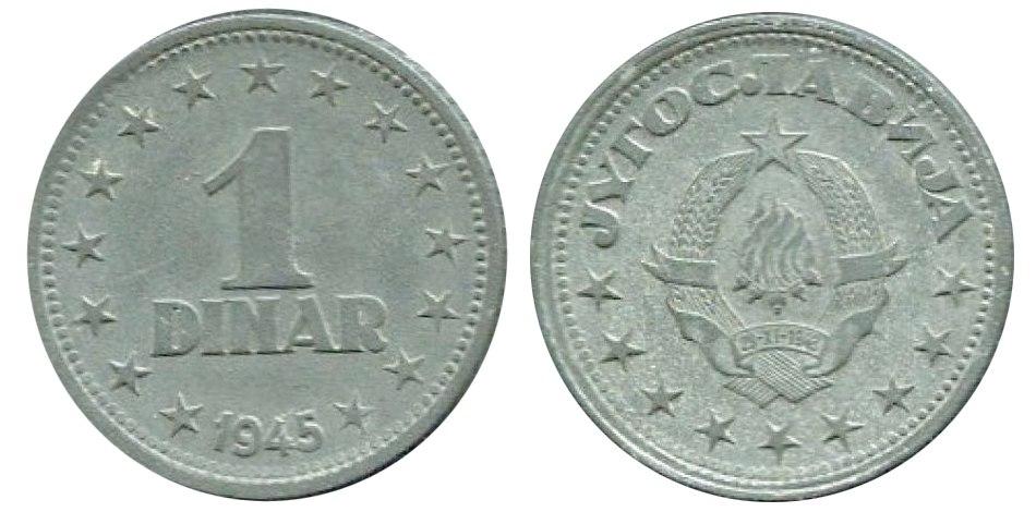 1 динар 1945