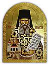 Sveti Simeon Dajbabski.jpeg