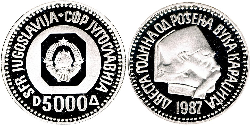 5000 динара Вук Караџић 1987