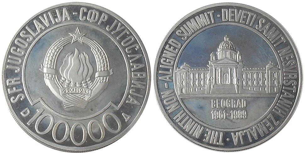 100000 динара 9. самит несврстаних 1989