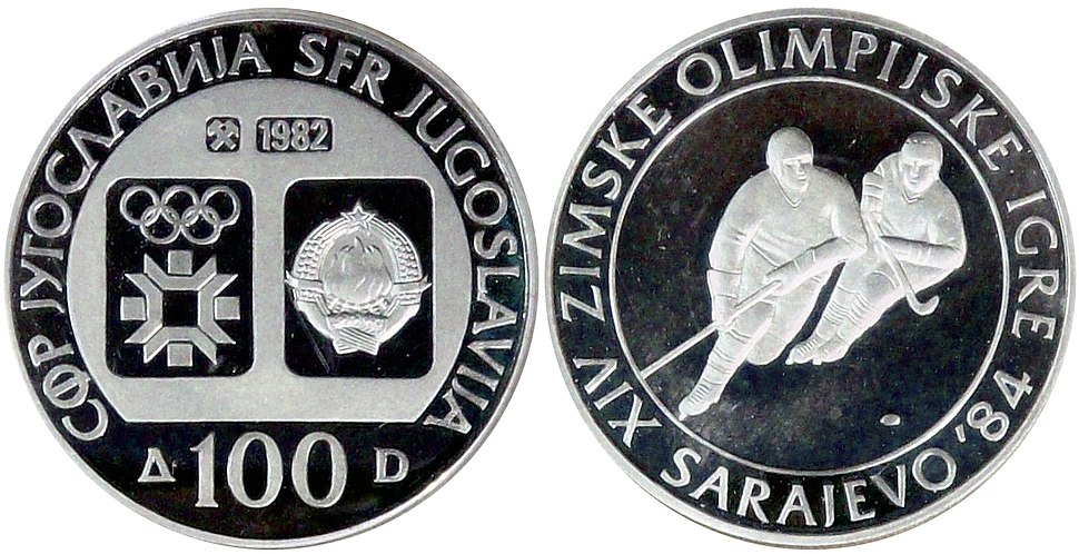 100 динара сребро ОИ Сарајево хокеј 1982