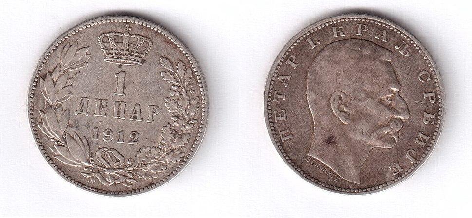 1 dinar 1912